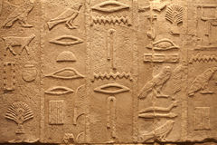 Gammala Egypten forntida handstilar Royaltyfria Foton