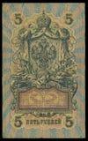 Gammala pengar av 18th, 19th århundrade. Imperialistiska Ryssland. Royaltyfri Foto