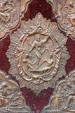 gammala platser för bibelräkning Royaltyfri Foto