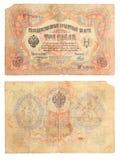 Gammala ryska pengar, 3 rouble (1905 år) Royaltyfria Foton