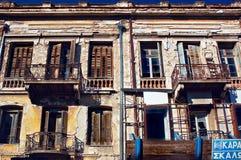 gammalt athens hus Arkivfoto