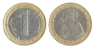 gammalt bulgarian mynt Arkivfoto