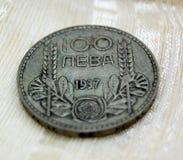 gammalt bulgarian mynt Arkivfoton