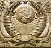 Gammalt emblem av USSR, Ryssland Bulta och skäran arkivbilder