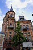 Gammalt hus i Kiev Arkivbilder