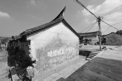 Gammalt hus i zhaojiabaobyn, svartvit bild fotografering för bildbyråer