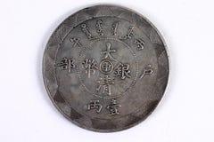 gammalt kinesiskt mynt royaltyfri foto