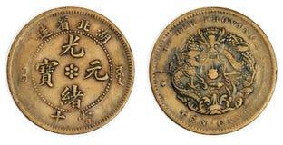 Gammalt kinesiskt mynt Arkivbilder