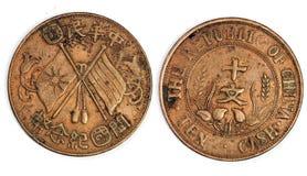Gammalt kinesiskt mynt Fotografering för Bildbyråer