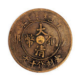 Gammalt kinesiskt mynt Royaltyfri Fotografi