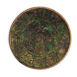 Gammalt kinesiskt mynt Royaltyfria Foton