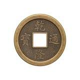 gammalt kinesiskt mynt Arkivfoto