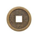 gammalt kinesiskt mynt Royaltyfri Bild