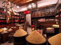 gammalt lager för livsmedelsbutik Royaltyfria Bilder