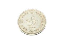 Gammalt mynt av Hong Kong 1960 Fotografering för Bildbyråer