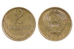 Gammalt mynt av kopeksna 1983 för USSR 2 Royaltyfri Bild