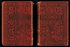 Gammalt och utsmyckat bokomslag från 1899 royaltyfria bilder