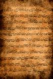 gammalt papper för musik arkivbild