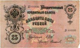 gammalt russia för pengar år 1909 Arkivbilder