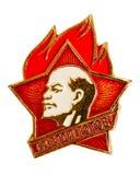Gammalt sovjetbanbrytareemblem på vit bakgrund royaltyfria bilder