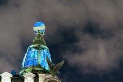 Gammalt torn på sångarebyggnaden på natten Royaltyfria Foton