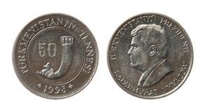 Gammalt Turkmenistan mynt som isoleras på White arkivfoto