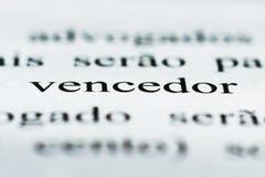 Ganador de la palabra en portugués Imagen de archivo
