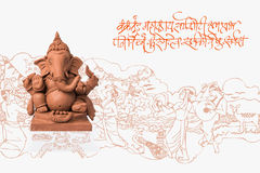 Ganapati or ganesh festival or Happy Ganesh Chaturthi Greeting Card showing photograph of lord ganesha idol with sanskrit shloka a. Nd illustration in the Royalty Free Stock Images