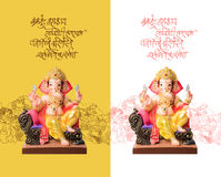 Ganapati or ganesh festival or Happy Ganesh Chaturthi Greeting Card showing photograph of lord ganesha idol with sanskrit shloka a. Nd illustration in the Stock Photos