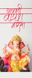 Ganapati or ganesh festival or Happy Ganesh Chaturthi Greeting Card showing photograph of lord ganesha idol with sanskrit shloka a. Nd illustration in the Stock Photography