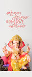 Ganapati or ganesh festival or Happy Ganesh Chaturthi Greeting Card showing photograph of lord ganesha idol with sanskrit shloka a. Nd illustration in the Stock Images