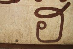 Gancho de leva de la NOK de Hor Fotografía de archivo