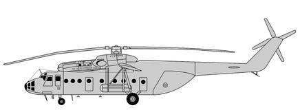 Gancho de leva MI-6 Foto de archivo