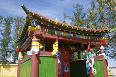 Gandantegchenling Monastery Royalty Free Stock Photo