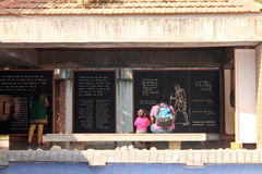 Gandhi Ashram Stock Photos