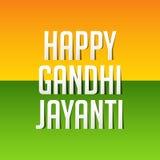 Gandhi feliz Jayanti Imagens de Stock