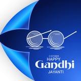 Gandhi feliz Jayanti Imagem de Stock