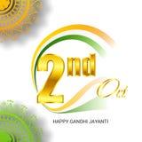 Gandhi feliz Jayanti Foto de Stock Royalty Free