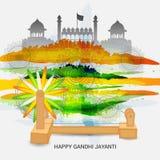 Gandhi feliz Jayanti Fotografia de Stock Royalty Free