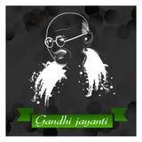 Gandhi Jayanti or 2nd October or Mahatma Gandhi Royalty Free Stock Photo