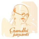 Gandhi Jayanti or 2nd October or Mahatma Gandhi Stock Image