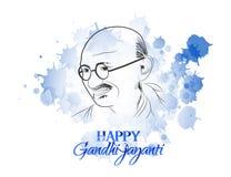 Gandhi Jayanti or 2nd October or Mahatma Gandhi Royalty Free Stock Image