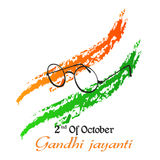 Gandhi Jayanti or 2nd October or Mahatma Gandhi Royalty Free Stock Photos