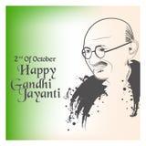 Gandhi Jayanti, 2nd Październik lub ilustracja wektor