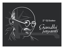 Gandhi Jayanti o 2 de octubre o Mahatma Gandhi Imagenes de archivo