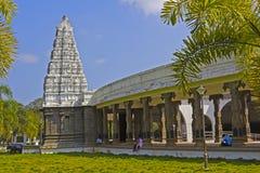 Gandhi Mandapam Stock Images