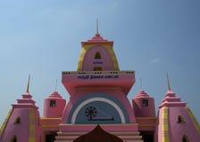 Gandhi Memorial,  Kanyakumari, Tamilnadu, India. Stock Image