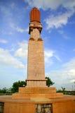 Gandhi Stupa Stock Image
