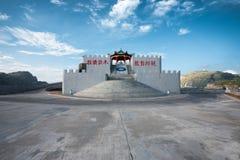 Ganen Pavilion Dongyin Matsu Stock Photo