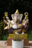 Ganesh Arkivbilder